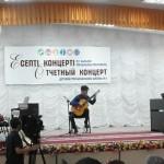 Отчетный концерт 2016